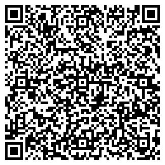 QR-код с контактной информацией организации ФОРТУНА-1