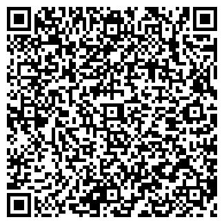QR-код с контактной информацией организации ЧП СЕБРОВЫХ