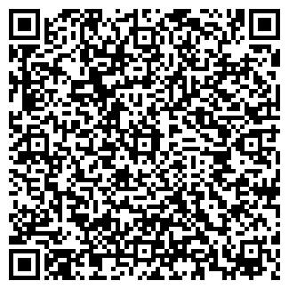 QR-код с контактной информацией организации САРМАТ ООО