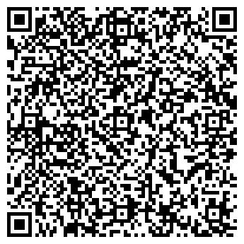 QR-код с контактной информацией организации СБСМОНТАЖСТРОЙ СООО