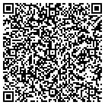 QR-код с контактной информацией организации РЫНОК НА ВЫСОКОВОЛЬТНОЙ