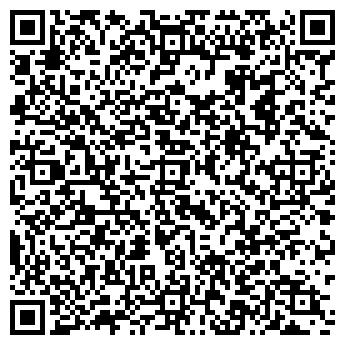 QR-код с контактной информацией организации ИНТЕРНЕФТЬ ТД, ООО