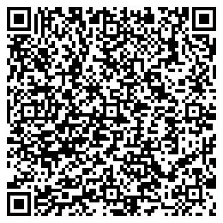QR-код с контактной информацией организации ПОЛИКОНД ТД