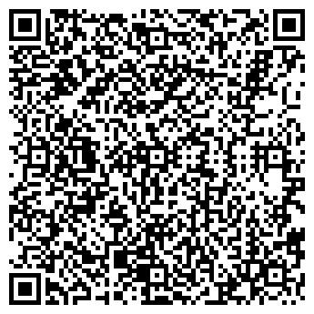 QR-код с контактной информацией организации ПОЛСИНАУТ ТЦ, ООО