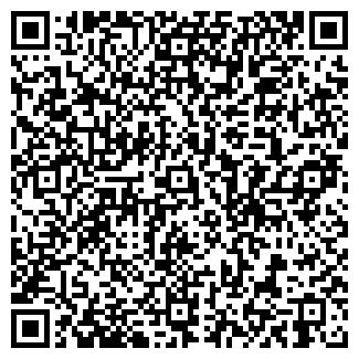 QR-код с контактной информацией организации РЯЗАНОЧКА ТД