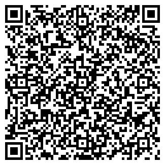 QR-код с контактной информацией организации ТОРГОВО-СТРОИТЕЛЬНЫЙ ЦЕНТР