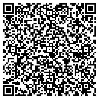 QR-код с контактной информацией организации РАШПИЛЬ
