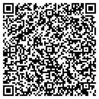 QR-код с контактной информацией организации ДОЗ, ЗАО