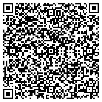QR-код с контактной информацией организации СЕЛЬХОЗТЕХПРОЕКТ УП