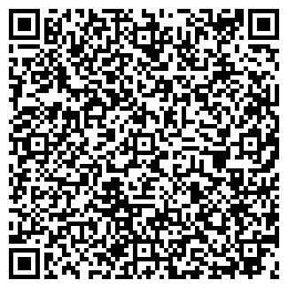 QR-код с контактной информацией организации АВТОМИНИМА