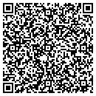 QR-код с контактной информацией организации АВТОПРИМЕР