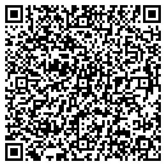 QR-код с контактной информацией организации АВТОШОК