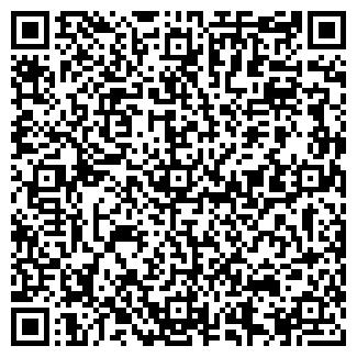 QR-код с контактной информацией организации БОШ-ЛАДА