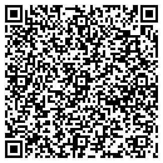 QR-код с контактной информацией организации ДРАВЕР