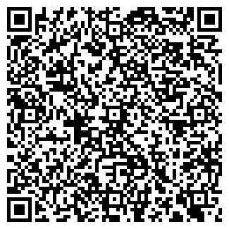 QR-код с контактной информацией организации КАНИЩЕВО
