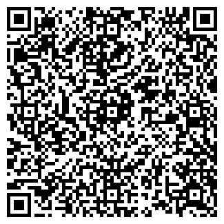 QR-код с контактной информацией организации МИГАВТО