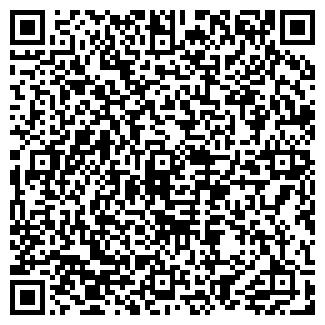QR-код с контактной информацией организации СТЭНС, ООО