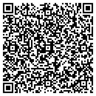 QR-код с контактной информацией организации УЛЬТРА ПЛЮС