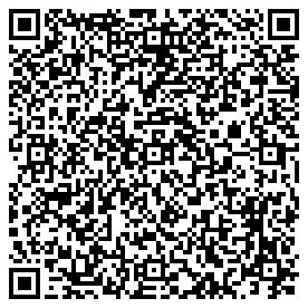 QR-код с контактной информацией организации УРАЛАЗАВТОСЕРВИС, ООО