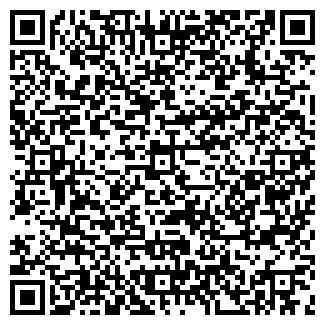 QR-код с контактной информацией организации СИНКЛИНАЛЬ ЗАО