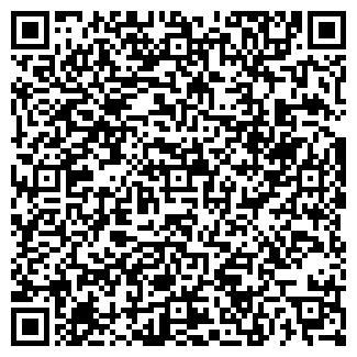 QR-код с контактной информацией организации ООО АВТОТРЕЙД