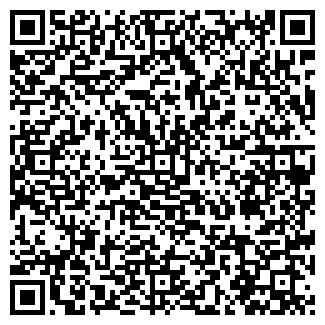QR-код с контактной информацией организации СКОП ЧУП