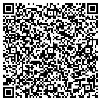QR-код с контактной информацией организации ООО ЭСКУЛАП