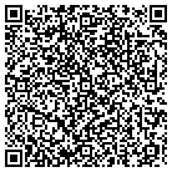 QR-код с контактной информацией организации МОНАСТЫРСКАЯ ЛАВКА