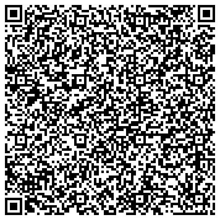 QR-код с контактной информацией организации СВЯТО-ТРОИЦКИЙ МУЖСКОЙ МОНАСТЫРЬ