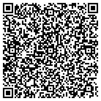QR-код с контактной информацией организации КРОВАТИ, МАТРАЦЫ