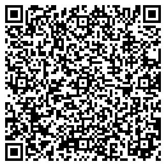 QR-код с контактной информацией организации КЛУБ ВИЗИТ