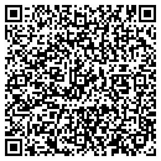 QR-код с контактной информацией организации ТОО КАНИНСКОЕ