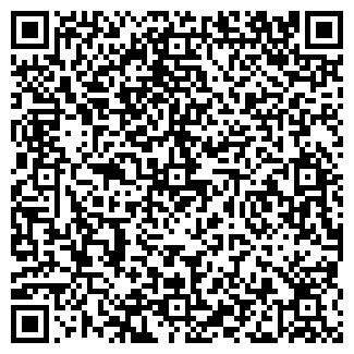 QR-код с контактной информацией организации АГЛОМАЗОВО СПК