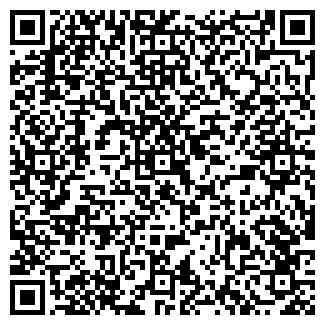 QR-код с контактной информацией организации РОДНИК СПК