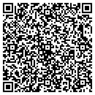 QR-код с контактной информацией организации САСТА