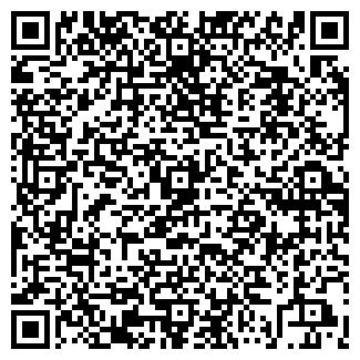 QR-код с контактной информацией организации САСОВО