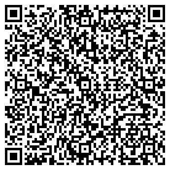 QR-код с контактной информацией организации СТОЛОВАЯ N1 ПКТ РЕТРО