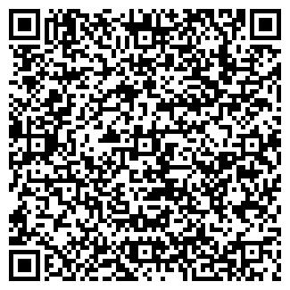 QR-код с контактной информацией организации СТАХЕМА-М СООО