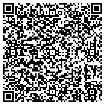 QR-код с контактной информацией организации САФОНОВСКИЙ ЛЕСХОЗ
