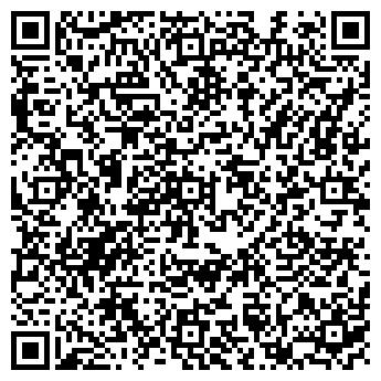 QR-код с контактной информацией организации СТРОИТЕЛЬНАЯ ТЕХНИКА ЧУП