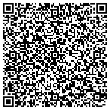 QR-код с контактной информацией организации РАСЧЕТНО-КАССОВЫЙ ЦЕНТР СЕЛИЖАРОВО