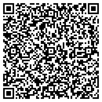 QR-код с контактной информацией организации СЕРЕБРЯНСКОЕ, ЗАО