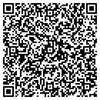 QR-код с контактной информацией организации СТРОЙТРЕСТ 7 ЗАО