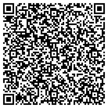 QR-код с контактной информацией организации СТРОМИНВЕСТ КОНСОРЦИУМ