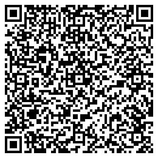 QR-код с контактной информацией организации ГИГАНТ СПК