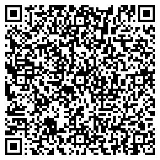 QR-код с контактной информацией организации СУ 4 АП ОАО