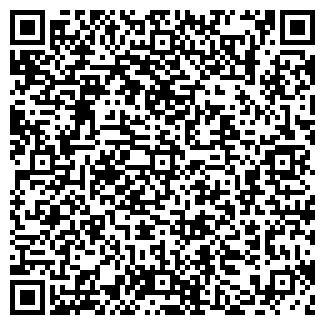 QR-код с контактной информацией организации УЛЫБКА-Т OOO