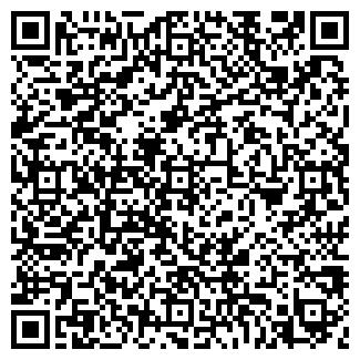 QR-код с контактной информацией организации ОАО СКОПИНГАЗ