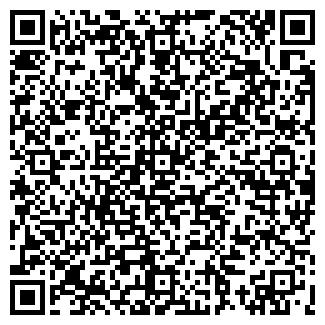 QR-код с контактной информацией организации ООО ТРОЙКА