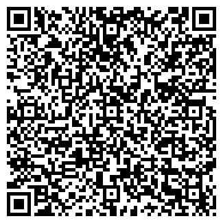 QR-код с контактной информацией организации СУ 202